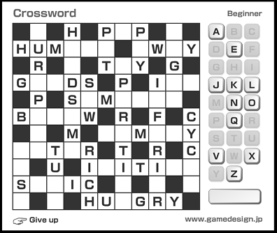 Crossword Puzzle - iceni post game