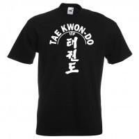 ITF-21-white-on-black-shirt