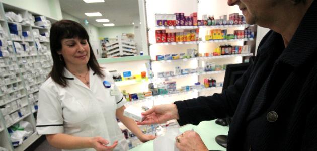 unused medicines
