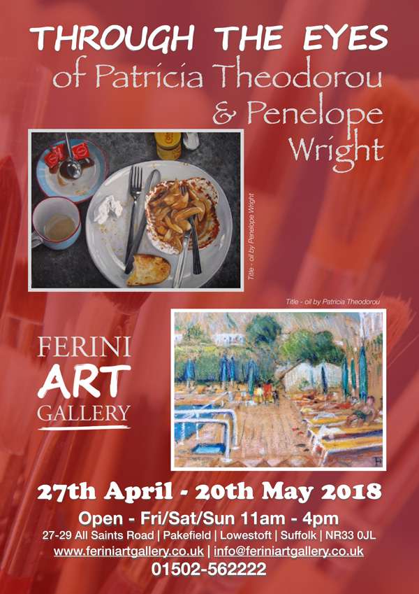 Ferini Art Gallery EXHIBITIONS