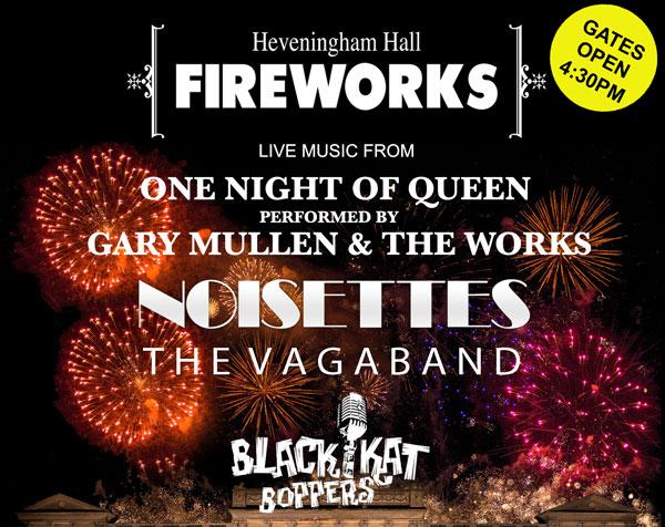 Heveningham Fireworks