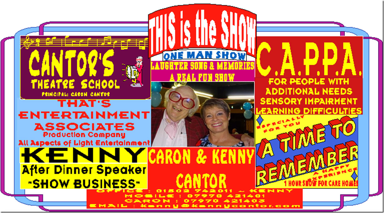 Cantors Theatre School